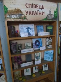 Сьогодні- день народження Тараса Григоровича Шевченка