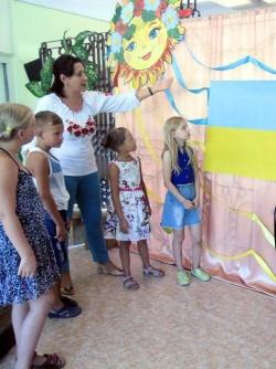 Бібліотечна акція «Прапор наш, як літо, в сонці майорить» (до Дня Державного Прапору України)