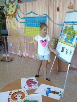 Патріотична гра «Україна від А до Я» (до Дня Незалежності України)