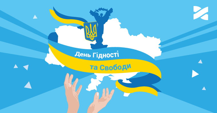 України обпалений цвіт…