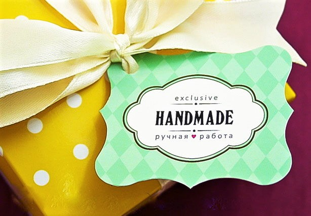 HandMade: світ у нових барвах